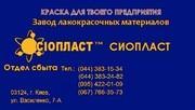 ПФ-1126 1126-ПФ эмаль +ПФ-1126+ эм_ль : эмаль ПФ-1126  Эмаль КО-868 Пр